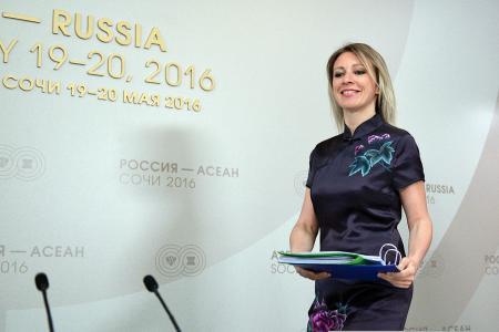 19-05-2016Zakarova.jpg